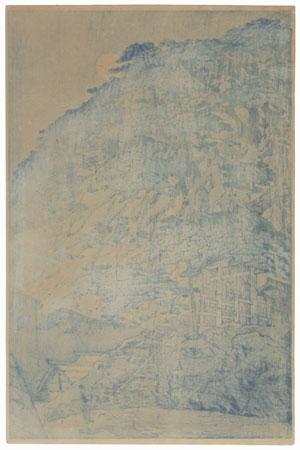 Pine Trees at Yudanaka Hot Spring, 1950 by Shiro Kasamatsu (1898 - 1991)