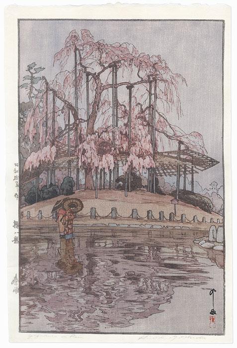 Yozakura in Rain, 1935 by Hiroshi Yoshida (1876 - 1950)