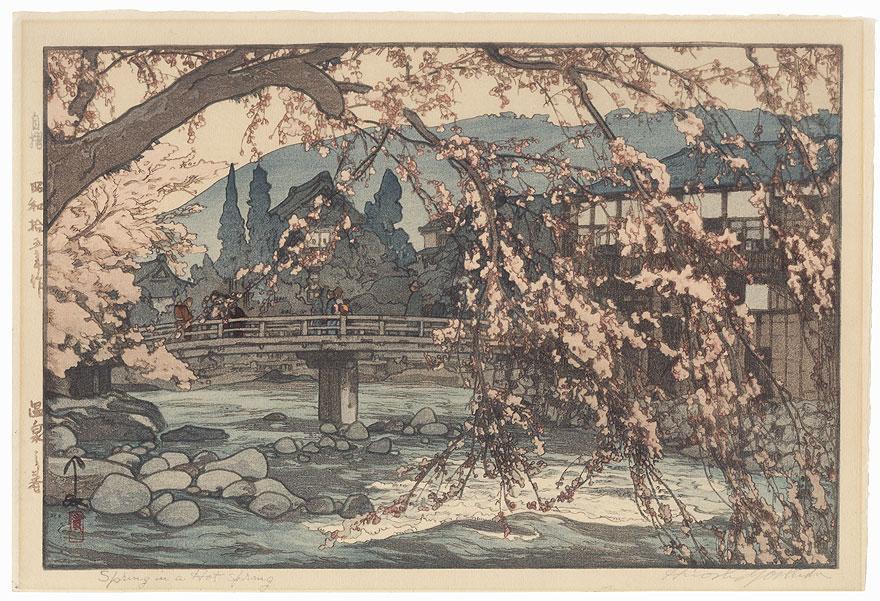 Spring in a Hot Spring, 1940 by Hiroshi Yoshida (1876 - 1950)