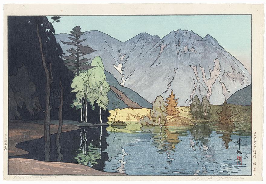 Hodakayama, 1926 by Hiroshi Yoshida (1876 - 1950)