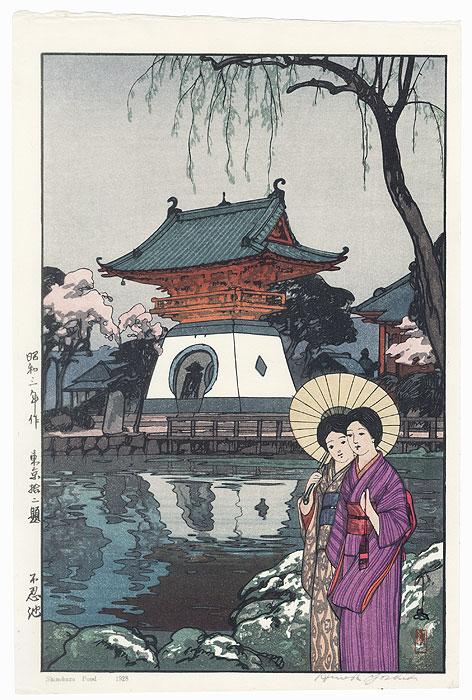 Shinobazu Pond, 1928 by Hiroshi Yoshida (1876 - 1950)