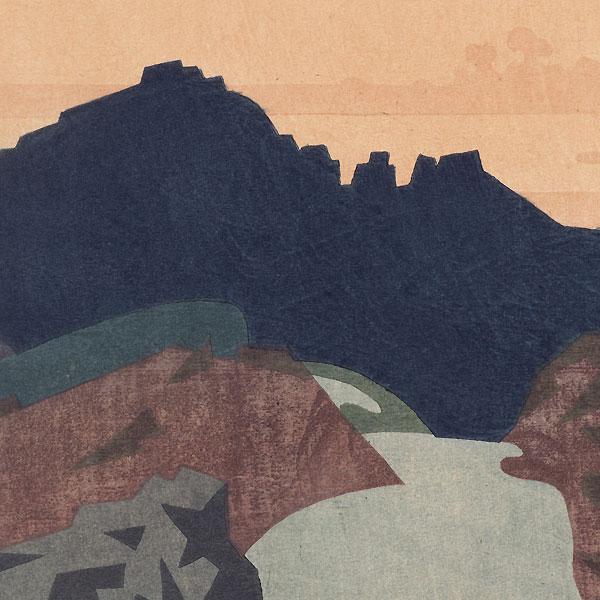 Mt. Tsubakuro by Toshi Yoshida (1911 - 1995)