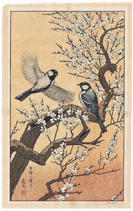 Spring: Flying around the Plum Tree by Toshi Yoshida (1911 - 1995)