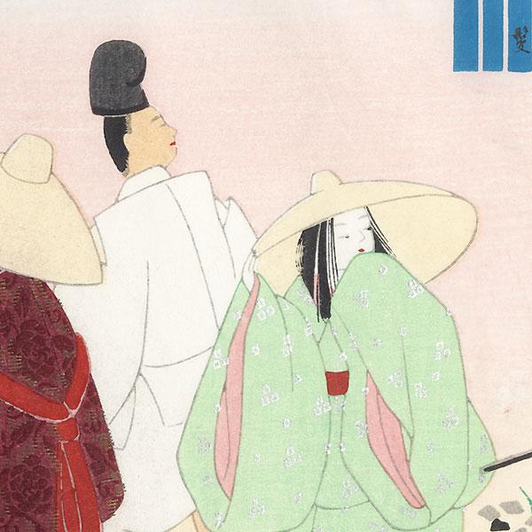 Tamakatsura, Chapter 22 by Masao Ebina (1913 - 1980)