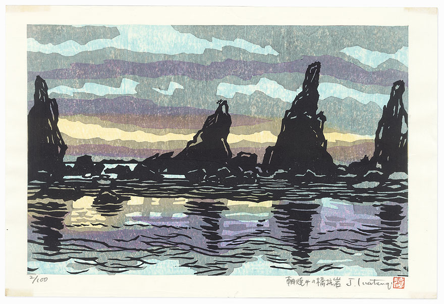 Islands at Sunset by Contemporary artist (not read)