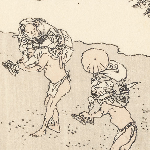 Fujieda by Hokusai (1760 - 1849)