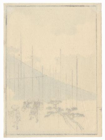 Tsuchiyama by Hokusai (1760 - 1849)