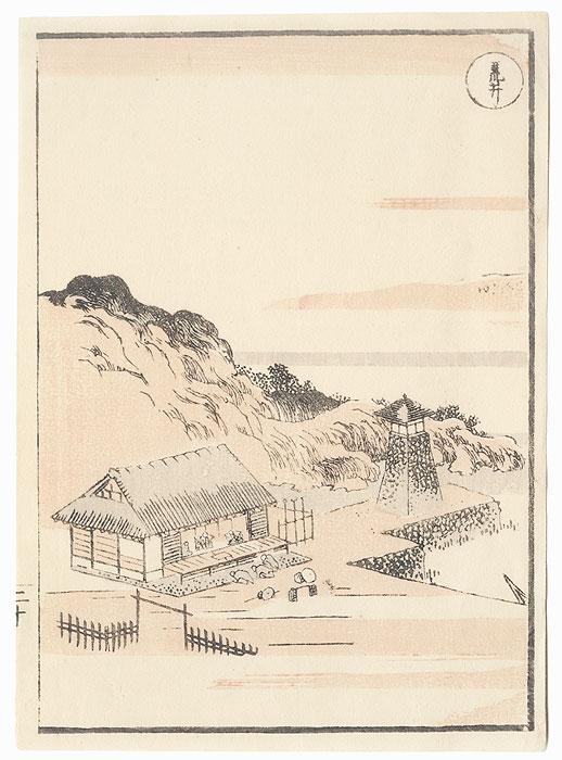 Arai by Hokusai (1760 - 1849)