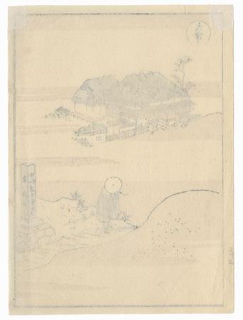 Otsu by Hokusai (1760 - 1849)