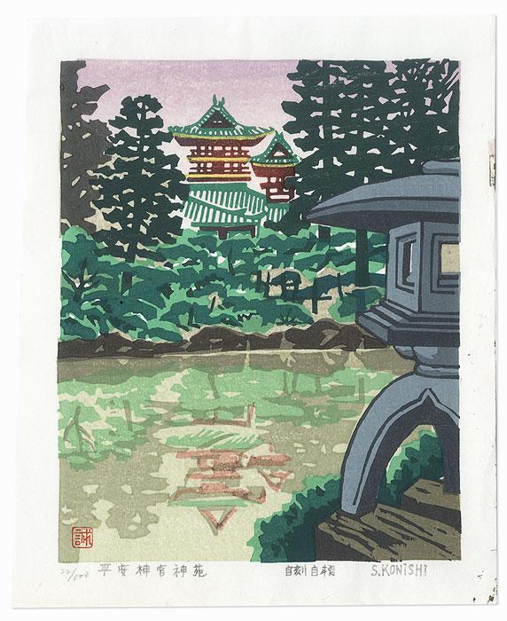 Heian Shrine by Seiichiro Konishi (1919 - ?)