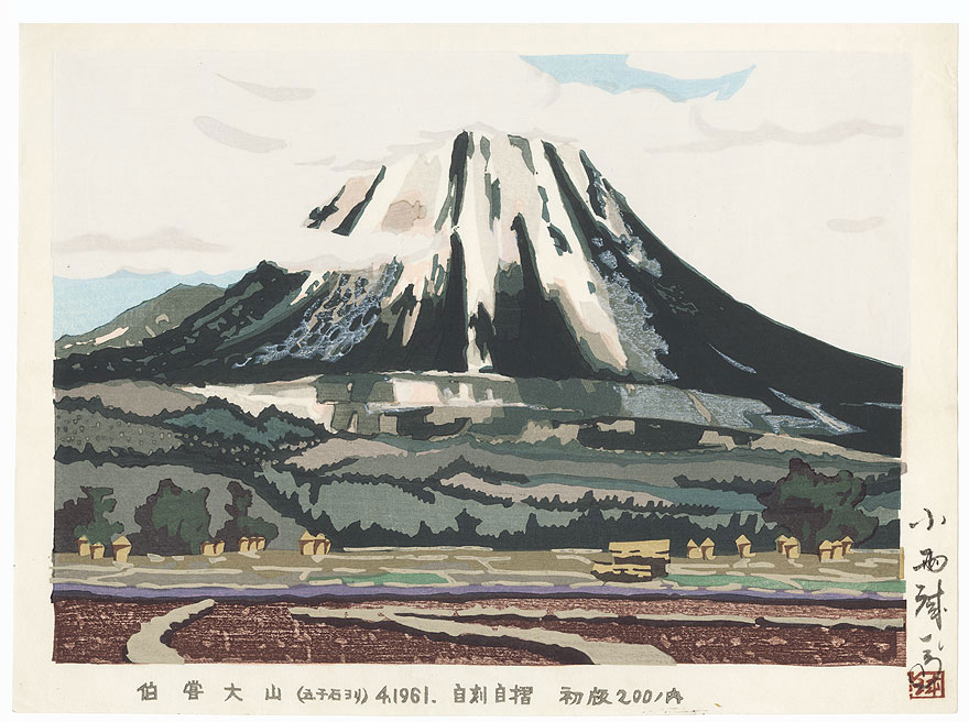 Mt. Oyama, 1961 by Seiichiro Konishi (1919 - ?)