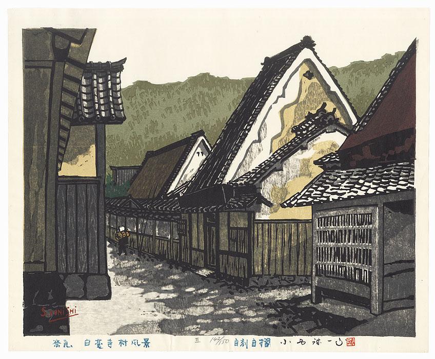 View of Byakugouji Village by Seiichiro Konishi (1919 - ?)