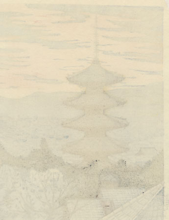 Late Spring in Kyoto, 1966 by Seiichiro Konishi (1919 - ?)