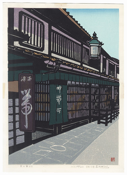 Kyoto Street by Seiichiro Konishi (1919 - ?)
