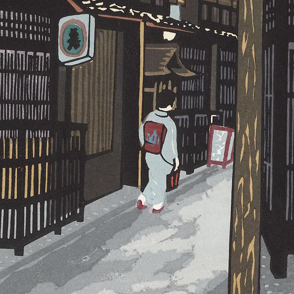 Shinbashi Street by Seiichiro Konishi (1919 - ?)