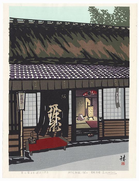 Teahouse in Saga by Seiichiro Konishi (1919 - ?)