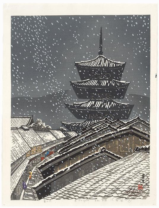 Snow in Kyoto by Seiichiro Konishi (1919 - ?)