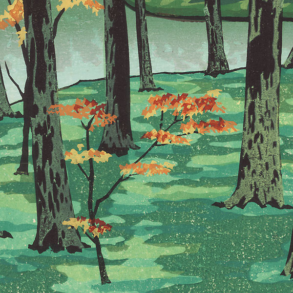 Koke Temple in Autumn, 1970 by Seiichiro Konishi (1919 - ?)