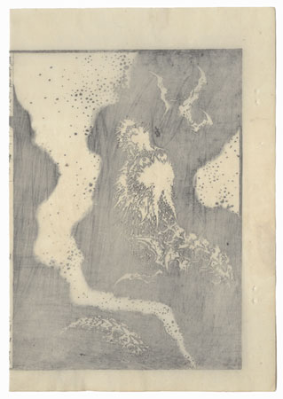 Dragon, 1836 by Hokusai (1760 - 1849)