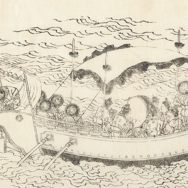 Ship, 1836 by Hokusai (1760 - 1849)