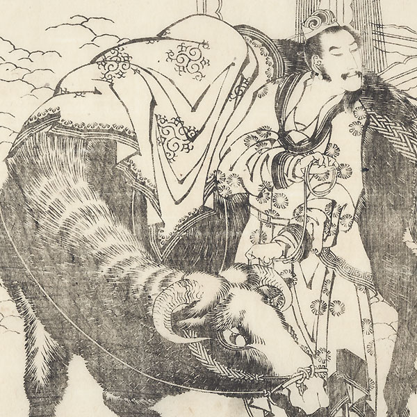 Legend of the Herdsboy and Weaver Maiden, 1836 by Hokusai (1760 - 1849)