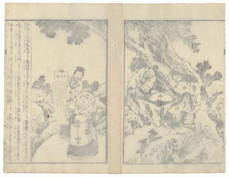 Playing Weiqi (Go), 1836 by Hokusai (1760 - 1849)
