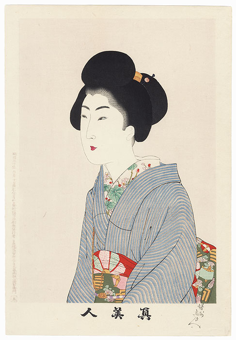 Beauty with a Watch Chain, 1897 by Chikanobu (1838 - 1912)