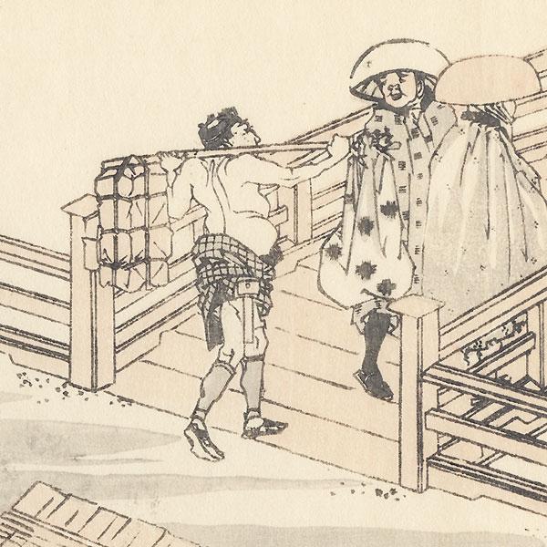 Fujisawa by Hokusai (1760 - 1849)