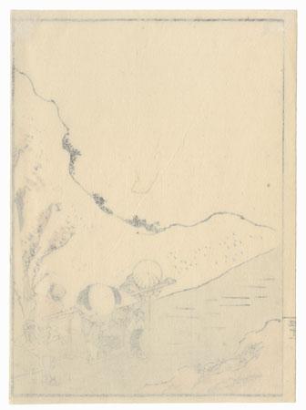 Sakanoshita by Hokusai (1760 - 1849)