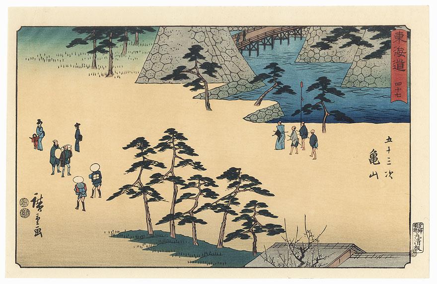 Kameyama, Station No. 47 by Hiroshige (1797 - 1858)
