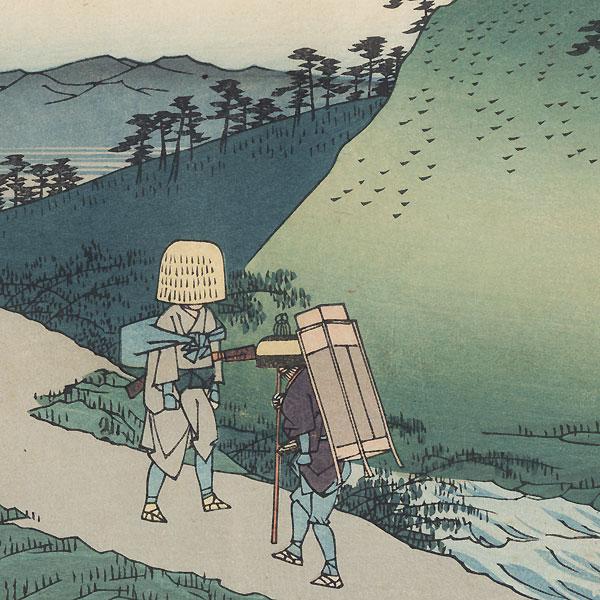 Sakanoshita, Station No. 49 by Hiroshige (1797 - 1858)