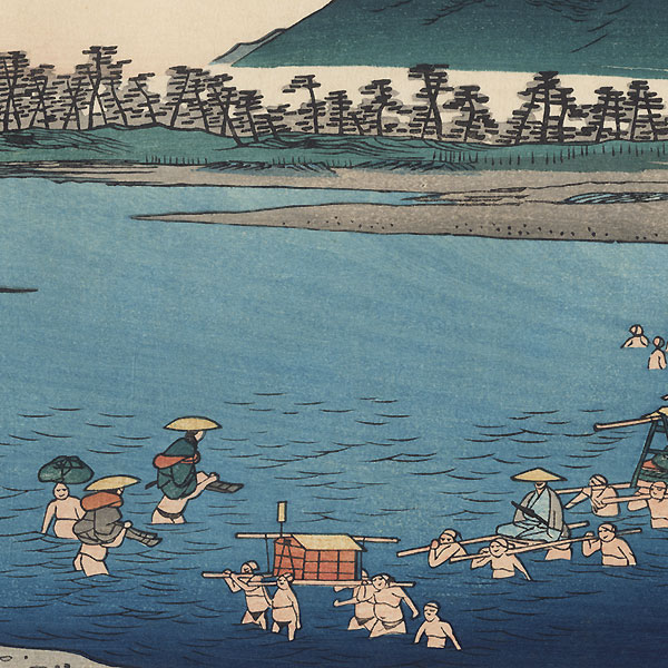 Odawara, Station No. 10 by Hiroshige (1797 - 1858)