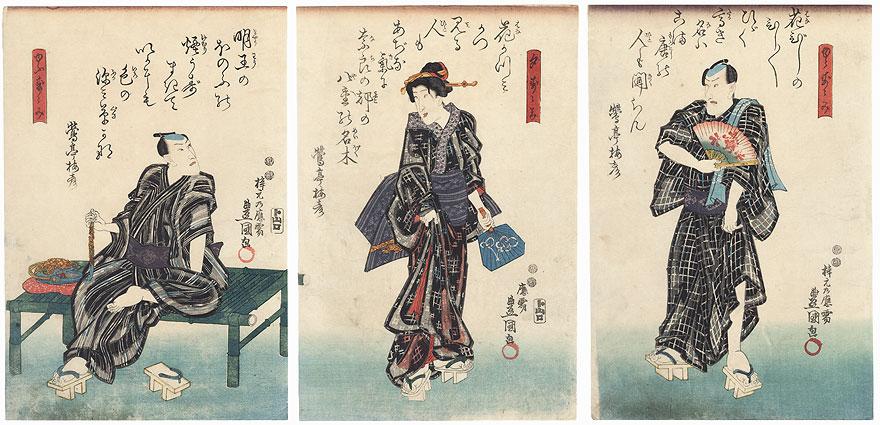 Actors Enjoying the Cool of the Evening, 1847 - 1849 by Toyokuni III/Kunisada (1786 - 1864)