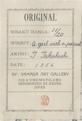 A Girl with a Parasol, 1956 by Tasaburo Takahashi (1904 - 1977)