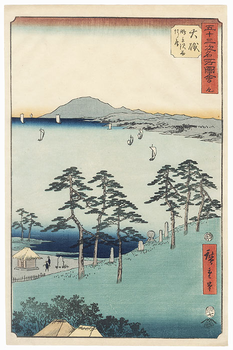 The Hut of the Poet Saigyo at the Snipe Rising Marsh near Oiso, 1855 by Hiroshige (1797 - 1858)