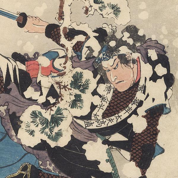 Uramatsu Handayu Takanao by Kuniyoshi (1797 - 1861)