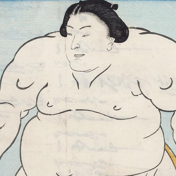 Sumo Wrestler by Kuniaki II (1835 - 1888)