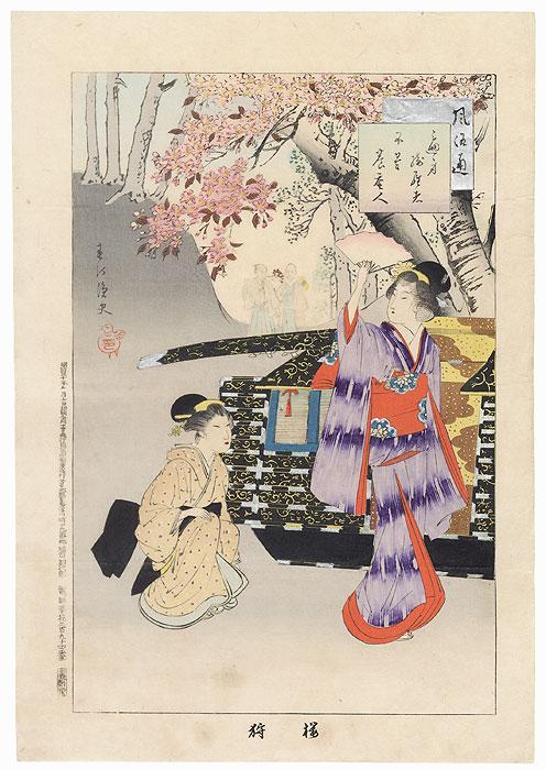Cherry Blossom Viewing, 1897 by Miyagawa Shuntei (1873 - 1914)
