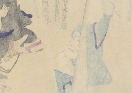New Play at the Kabuki-za: Sanmon Gosan no Kiri, 1901 by Kunisada III (1848 - 1920)