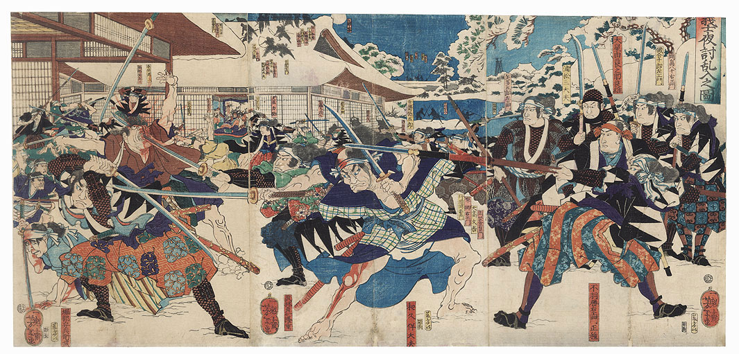 The Night Attack of the Loyal Retainers, 1864 by Yoshitoshi (1839 - 1892)