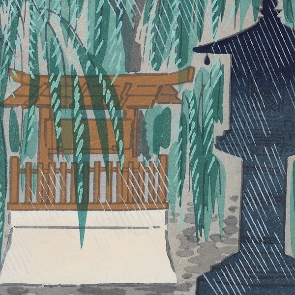 Rokkakudo Temple by Tokuriki (1902 - 1999)