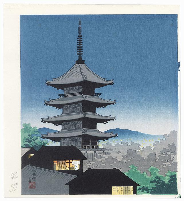 Yasaka Pagoda by Tokuriki (1902 - 1999)