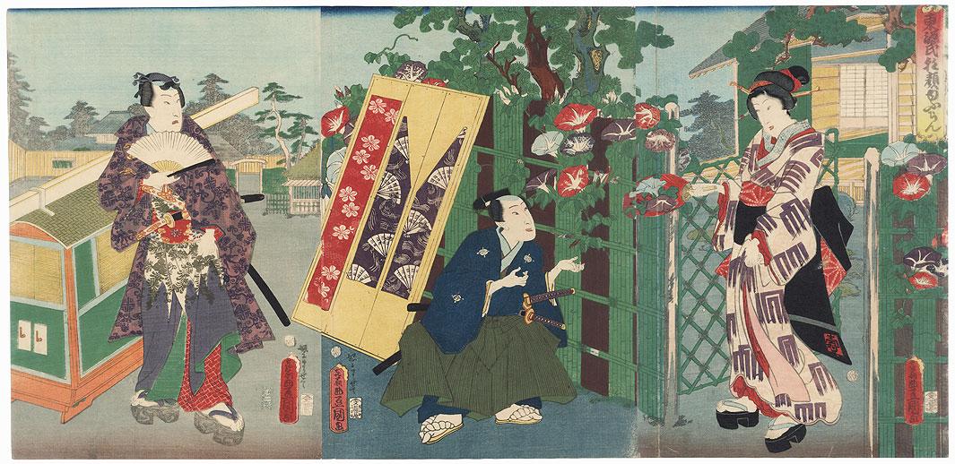Eastern Genji Morning Glories, 1862 by Toyokuni III/Kunisada (1786 - 1864)