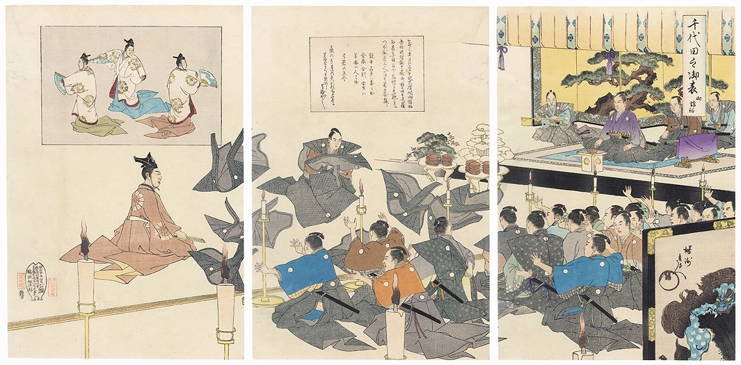 First Chanting of Noh at the New Year by Chikanobu (1838 - 1912)