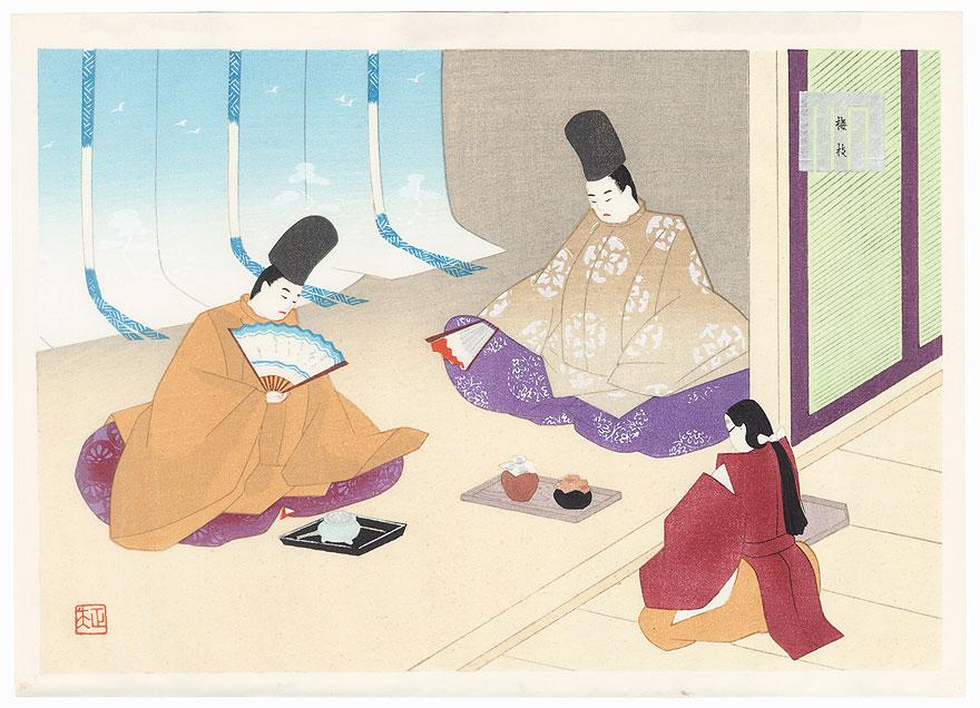 Umegae (Plum Branch), Chapter 32 by Masao Ebina (1913 - 1980)