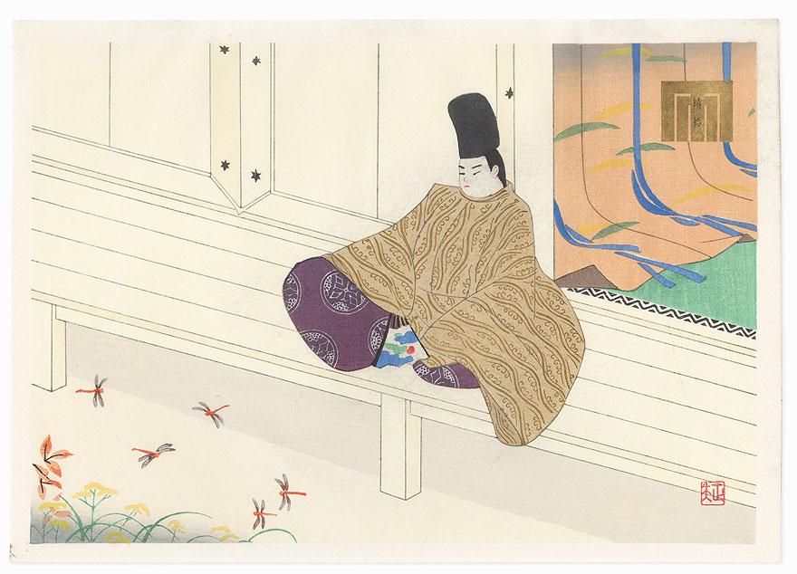Kagero (The Gossamer-fly), Chapter 52 by Masao Ebina (1913 - 1980)