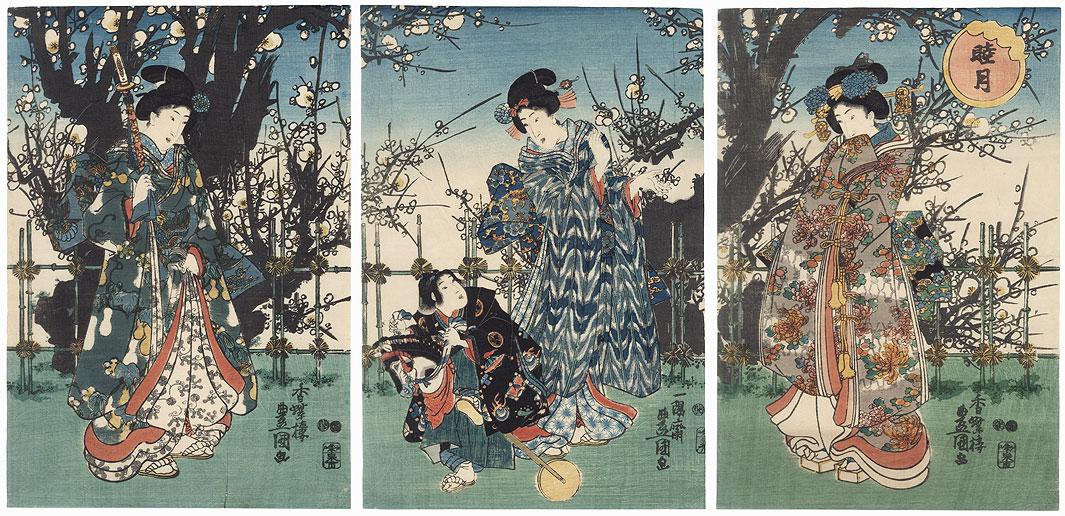 The First Month (Mutsuki), 1847 - 1852 by Toyokuni III/Kunisada (1786 - 1864)