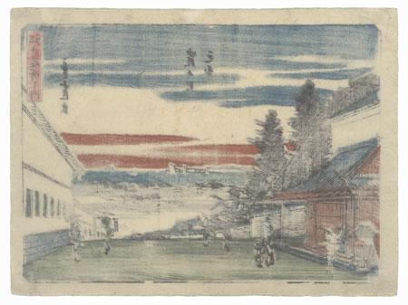 Kasumigaseki, circa 1840s by Hiroshige II (1826 - 1869)