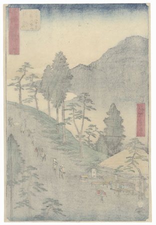 Distant View of Mt. Mugen from Sayononaka Mountain near Nissaka, 1855 by Hiroshige (1797 - 1858)
