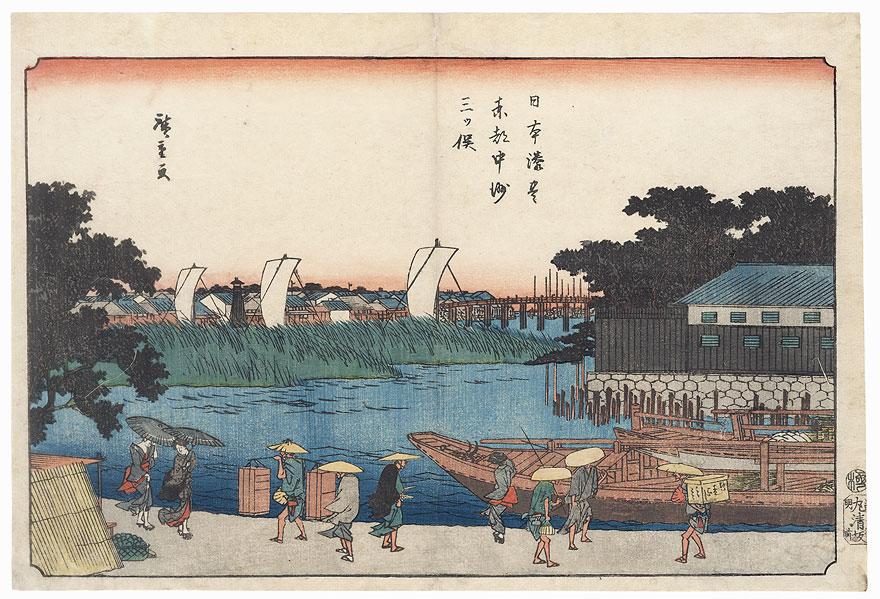 Mitsumata in the Nakazu District of the Eastern Capital, circa 1840 - 1842 by Hiroshige (1797 - 1858)